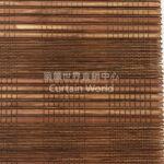 竹簾 (3)
