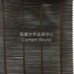 竹簾 (55)