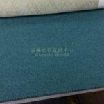 仿麻質遮光布(綠色系) (7)