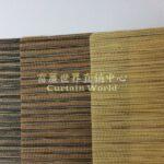 竹紋系列(韓國製)