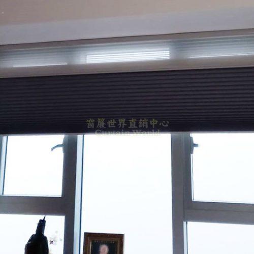 將軍澳峻瀅_日夜蜂巢簾(2)